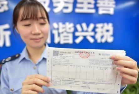 发票弄丢了会不会被处罚_长沙昌润财务咨询有限公司